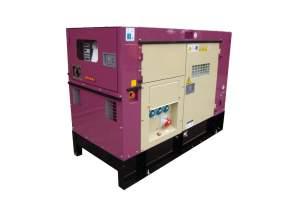Super Silent 37kVA Diesel Generator