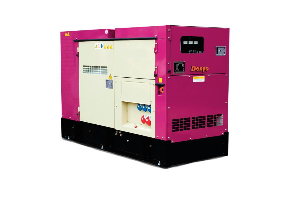 Super Silent 60kVA Diesel Generator