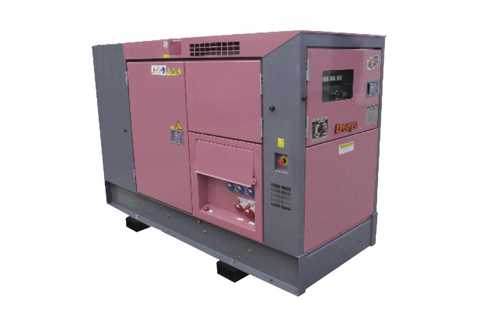 Ultra Silent 60kVA  Diesel Generator
